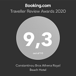 athena-royal-booking.com-award-2020-ConvertImage