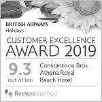 british airways royal 2019Image